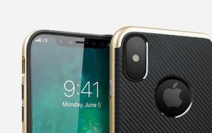 Ταυτόχρονη, Phone 7s, Phone 8, taftochroni, Phone 7s, Phone 8