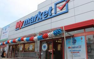 Μεγάλη, My Market, Εξαγορά, megali, My Market, exagora