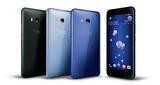 HTC U11, Ελλάδα,HTC U11, ellada