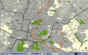 Τέσσερις, Γραμμή 4, Μετρό, Αθήνα, tesseris, grammi 4, metro, athina