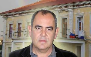 Χανιά | Αντισυνταγματική, Διγαλάκης, chania | antisyntagmatiki, digalakis
