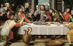 Χριστός, Αγία Γραφή, christos, agia grafi