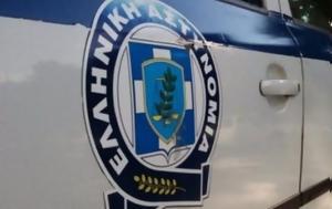 Σύλληψη 39χρονου, Ραφήνας, syllipsi 39chronou, rafinas