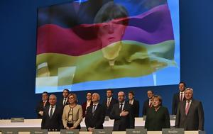«Τα γερμανικά πλεονάσματα μπορούν να μειωθούν με επενδύσεις και εισαγωγές»
