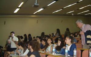 Μαθητές, Λευκάδα, mathites, lefkada