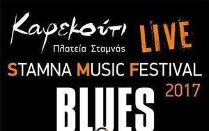Stamna Music, Blues Wire, Καφεκούτι, Stamna Music, Blues Wire, kafekouti