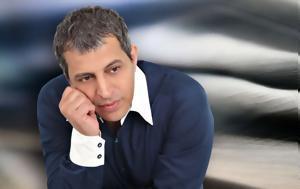 Θέμης Αδαμαντίδης, themis adamantidis