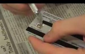 ΟΔΗΓΙΕΣ, RFID, odigies, RFID