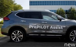 Test, Nissan ProPILOT Assist
