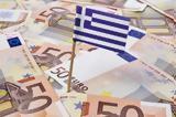 Παρευξείνια Τράπεζα, Στόχος, Ελλάδα,parefxeinia trapeza, stochos, ellada