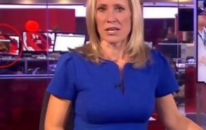 Βρέθηκε, BBC Photo, vrethike, BBC Photo