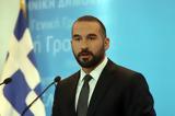 Tζανακόπουλος, Προτεραιότητα, Αύγουστο, 2018,Tzanakopoulos, proteraiotita, avgousto, 2018