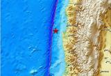 Σεισμός, 59 Ρίχτερ, Χιλή,seismos, 59 richter, chili