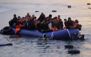Δύναμη, Frontex, Λέσβου, dynami, Frontex, lesvou
