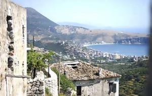 Αθήνα, Τίρανα, athina, tirana