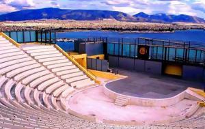 Βεάκειο Θέατρο, veakeio theatro