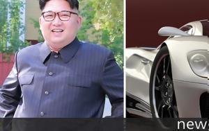 Ποιο, Kim Jong-un, poio, Kim Jong-un
