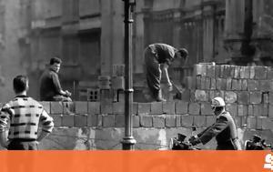 Τείχος, Βερολίνου, teichos, verolinou