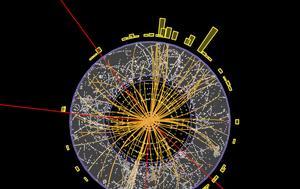 Ψάχνοντας, CERN, psachnontas, CERN