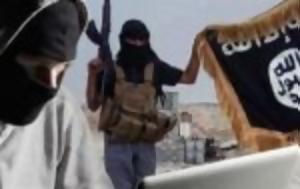 Ισλαμικό Κράτος, PayPal, Bay, islamiko kratos, PayPal, Bay