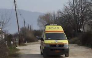 Τραγωδία, Αθαμάνιο Άρτας - Νεκρός 55χρονος, tragodia, athamanio artas - nekros 55chronos