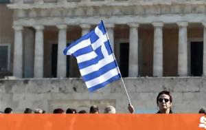 Μελέτη, Ελλάδα, 2050, meleti, ellada, 2050