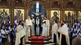 Μισούν, Εκκλησία,misoun, ekklisia