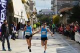 Νεκρός 55χρονος, Μαραθώνιο, Άρτα –,nekros 55chronos, marathonio, arta –