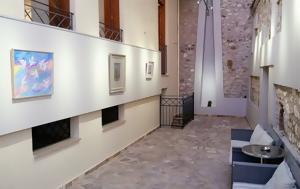 Ναύπακτος -, Art Lepanto, nafpaktos -, Art Lepanto