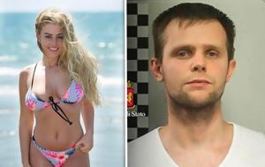 Το μοντέλο που απήχθη για να πουληθεί στο διαδίκτυο,  σπάει τη σιωπή του: Γιατί την κατηγορούν ότι είναι «στημένο»