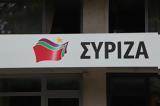 ΣΥΡΙΖΑ, Ελένη Μπενά – Κελτεμλίδου,syriza, eleni bena – keltemlidou