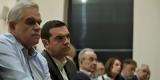 Τσίπρας, Τόσκα,tsipras, toska