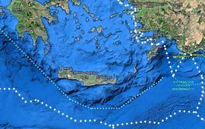 Υδρίτης, Ελλάδα – Πώς, Τουρκία, ydritis, ellada – pos, tourkia