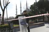 Αστυνομικός, Ισλαμικού Κράτους, Κωνσταντινούπολη,astynomikos, islamikou kratous, konstantinoupoli