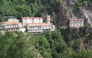 Μοναστήρια, Στερεά Ελλάδα, Μεγαλόχαρη, monastiria, sterea ellada, megalochari