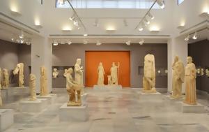 Τρίτο, Αρχαιολογικό Μουσείο Ηρακλείου, trito, archaiologiko mouseio irakleiou