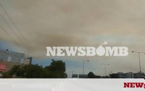 Φωτιά Κάλαμος - Συγκλονιστικές, Αθήνας, fotia kalamos - sygklonistikes, athinas