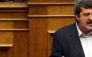 Πολλάκης, pollakis