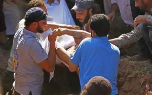 Φρικτή, Συρία- Εκτέλεσαν, Κιφά -vid, frikti, syria- ektelesan, kifa -vid