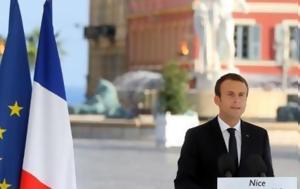 Απογοητευμένοι, Γάλλοι, Μακρόν, apogoitevmenoi, galloi, makron