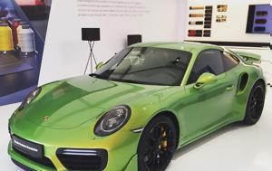 €82 6455, Porsche 911 Turbo S
