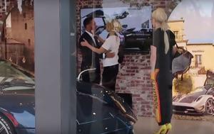Paris Hilton, Pagani Huayra Roadster