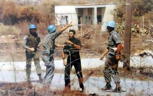 21 χρόνια από τη δολοφονία ενός ήρωα - Οι φονιάδες κυκλοφορούν ελεύθεροι