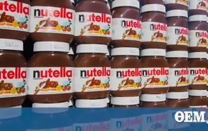 Γερμανία, Έκαναν, Nutella, Kinder, 50 000, germania, ekanan, Nutella, Kinder, 50 000