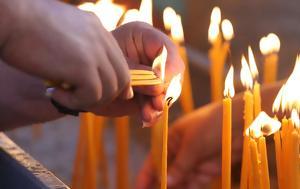 Δεκαπενταύγουστος, Εορτασμοί, Κοίμηση, Θεοτόκου, dekapentavgoustos, eortasmoi, koimisi, theotokou