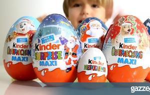 Γερμανία, Έκλεψαν 20, Nutella, Kinder, germania, eklepsan 20, Nutella, Kinder