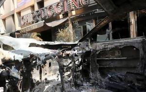 Μακελειό, Μπουρκίνα Φάσο-Τρομοκρατική, makeleio, bourkina faso-tromokratiki
