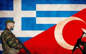 Ευρώπης, Έλληνες, Τούρκοι, evropis, ellines, tourkoi