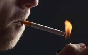 Γιατί ξεκινάμε το κάπνισμα ενώ ξέρουμε τι εθισμό προκαλεί;