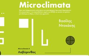 Microclimata 4, O Βασίλης Ντοκάκης, ΚΠΙΣΝ, Microclimata 4, O vasilis ntokakis, kpisn